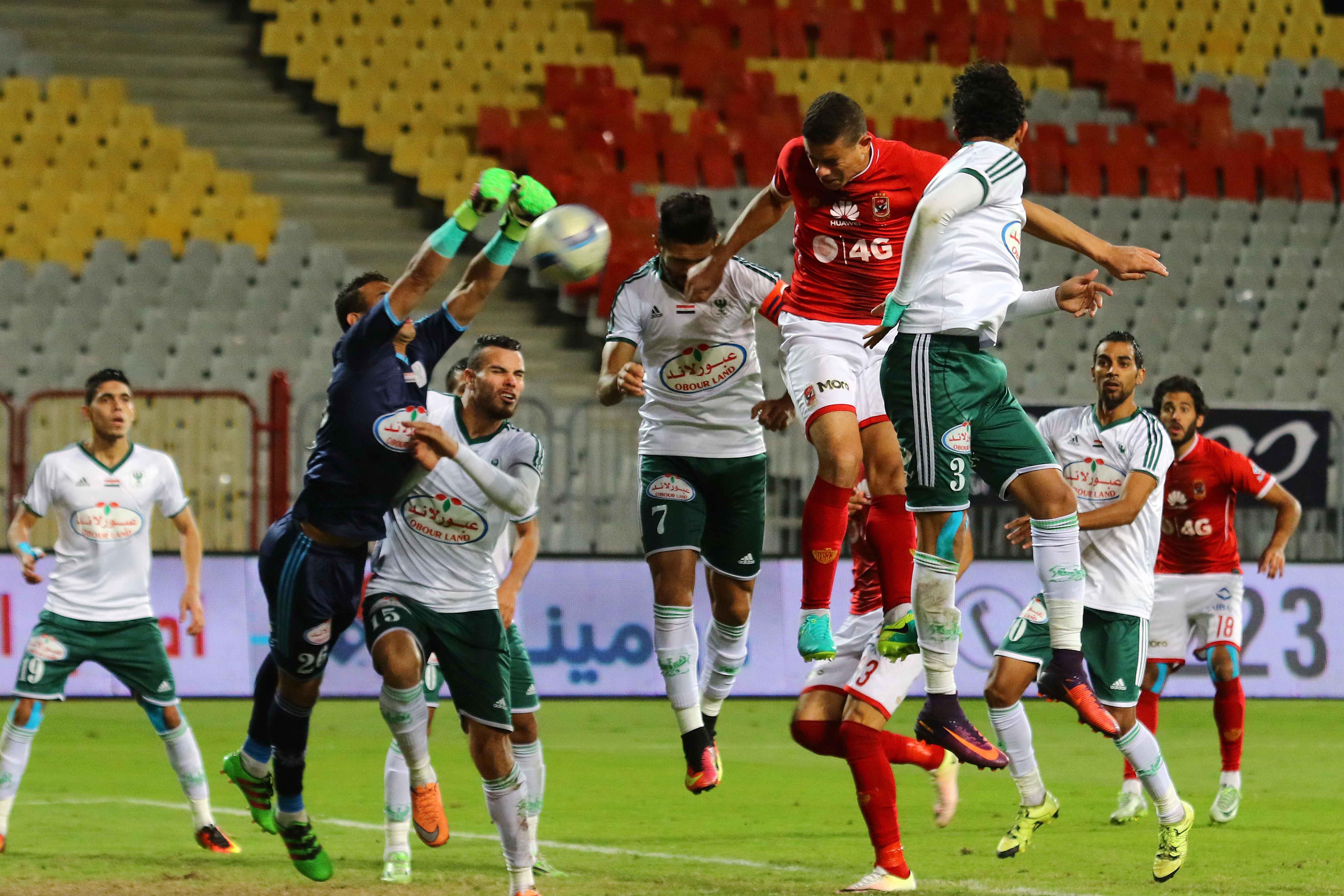 Al Ahly vs Almasry - 18-12-2016
