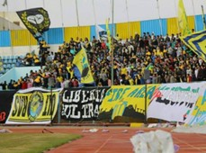 Ismaily Fans