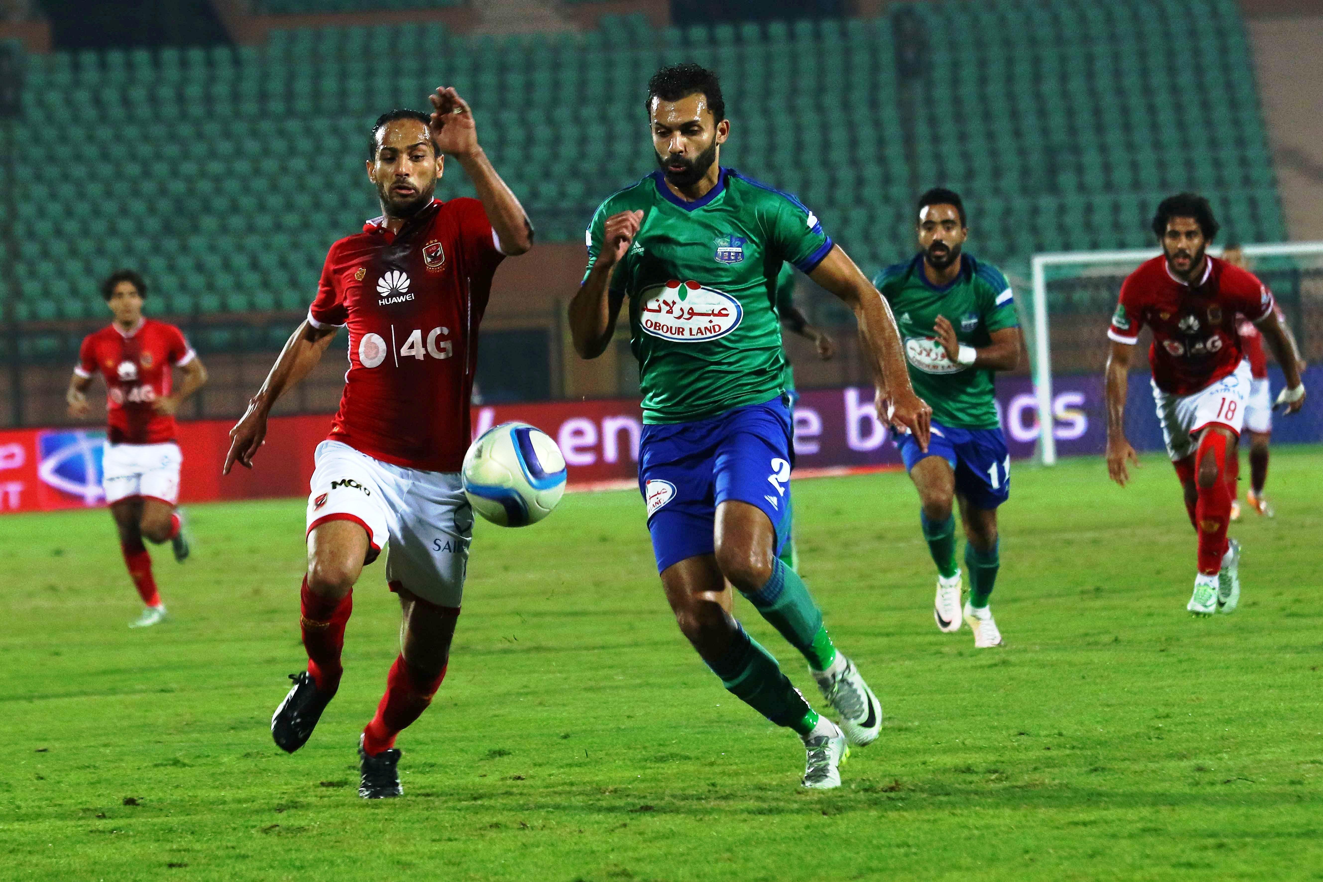 walid soliman - Misr Lel Makasa v Al Ahly - 4-12-2016