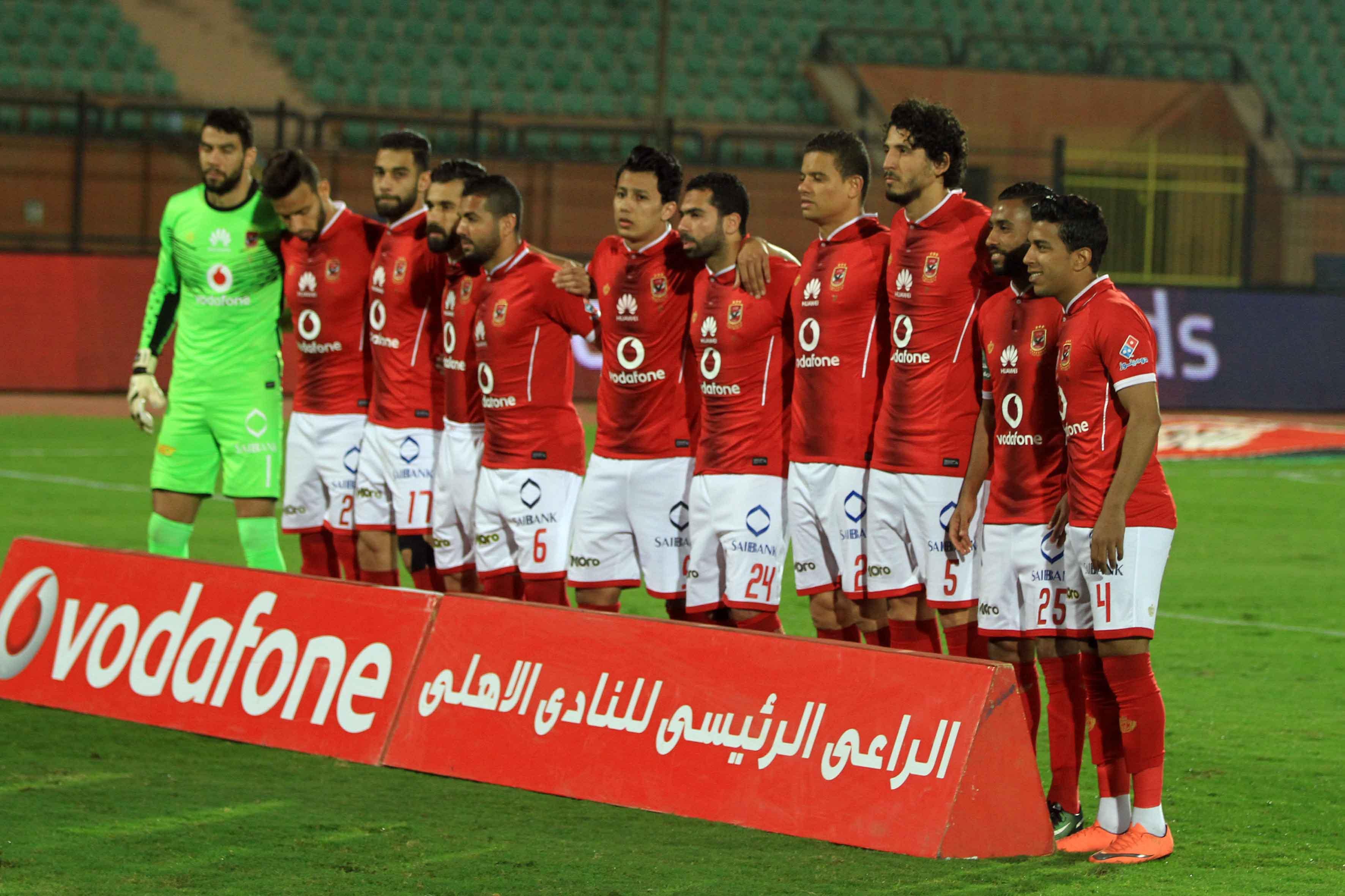 Al Ahly 1-4-2017