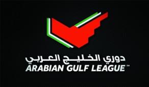 Arabian Gulf League Logo