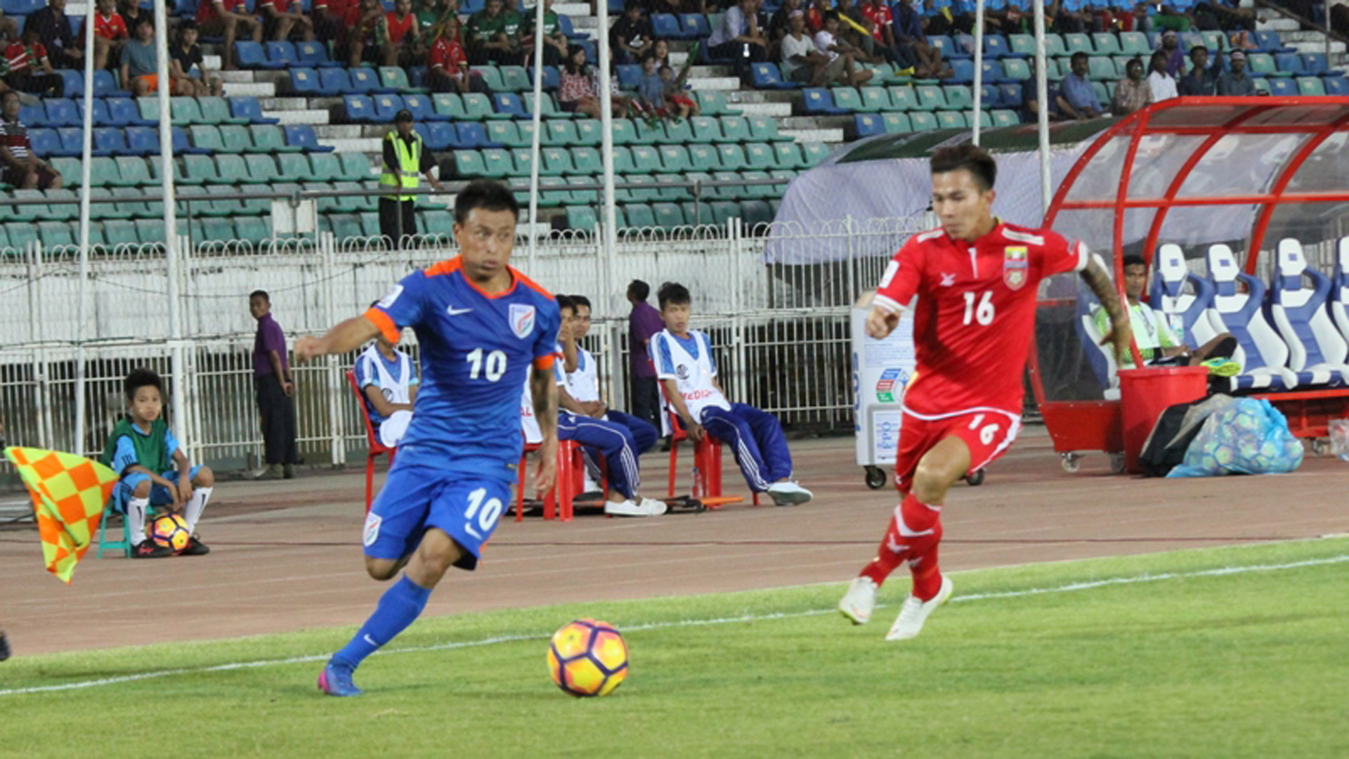 Myanmar India Asian Cup Qualification 2017