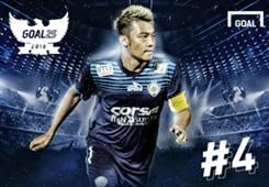 Goal 25 - Hamka Hamzah