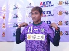Chan Vathanaka - Fujieda MYFC