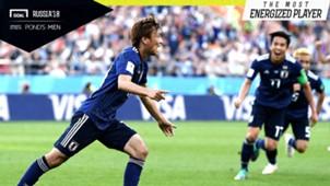 Ponds - Most Energized Player - Jepang - Senegal