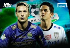 Iflix - Preview - Persib - Bali United
