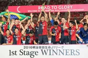 Kashima Antlers 2016