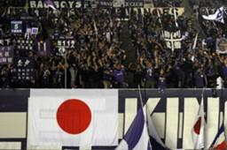 Sanfrecce Hiroshima supporters