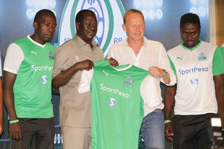 Frank Nuttall was present as Gor Mahia unveiled new kit and SportPesa as main sponsors