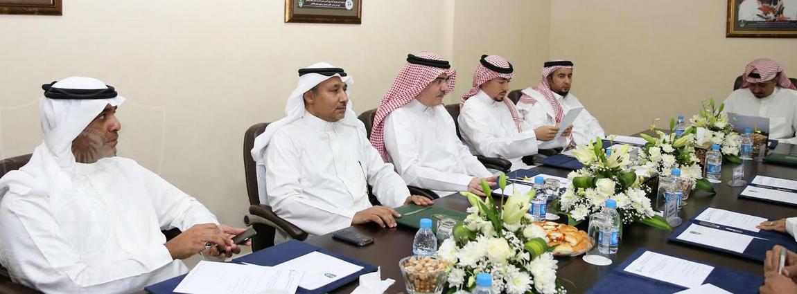 اجتماع المجلس التنفيذي برئاسة الامير تركي بن محمد العبدالله الفيصل
