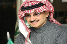 """الأمير """"الوليد بن طلال"""""""
