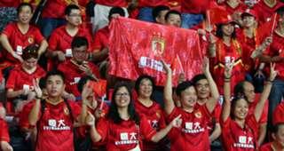 Guangzhou Evergrande fans