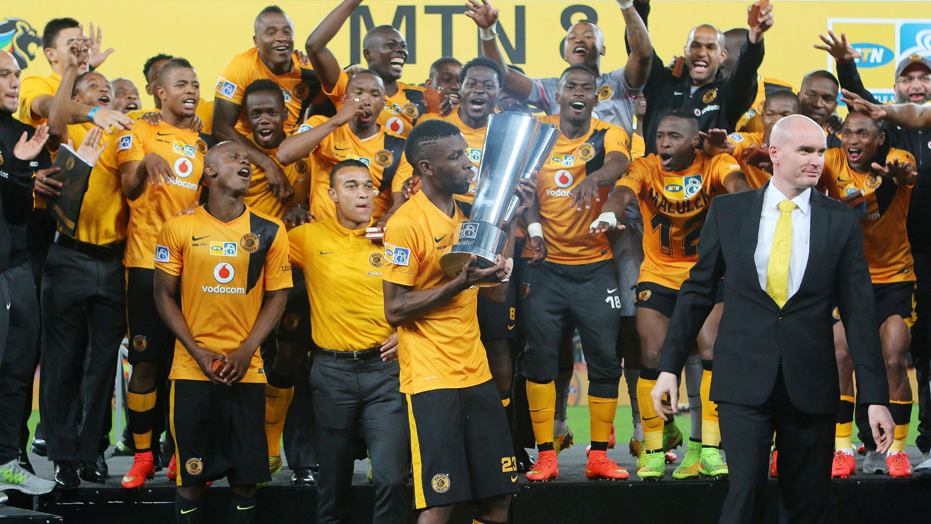 Kaizer Chiefs Fc: 2014 MTN8 Champions Kaizer Chiefs