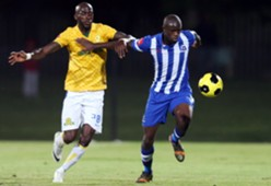 Kwanda Mngonyama and Anthony Laffor - Maritzburg United and Sundowns
