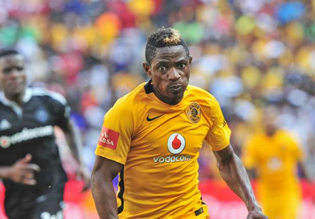 e3628b44a65 Former Kaizer Chiefs attacker Michelle Katsvairo joins CAPS United ...