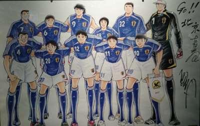 ตามรอยซามูไร: Japan Football Museum - ที่ตรงนั้นมีความฝันอยู่  (ตอนจบ)