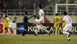 ทีมชาติเวียดนาม AFF Suzuki Cup 2008