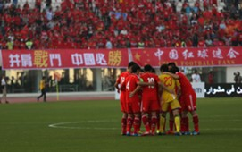 China National Team