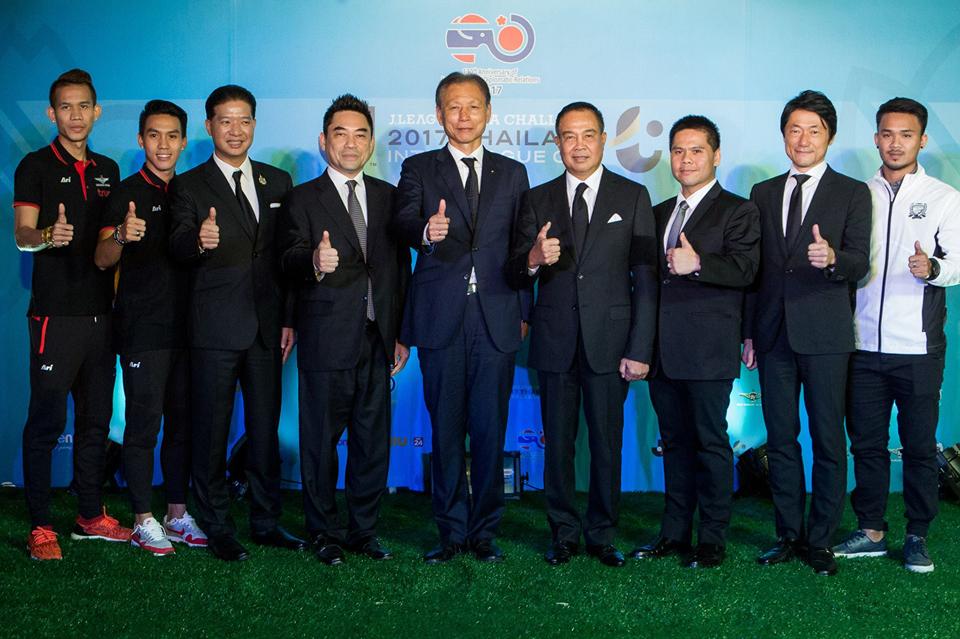 J.League Asia Challenge 2017 Thailand Interleague Cup