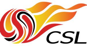Chinese Super League Logo (CSL)