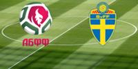 Belarus - Sweden 220817