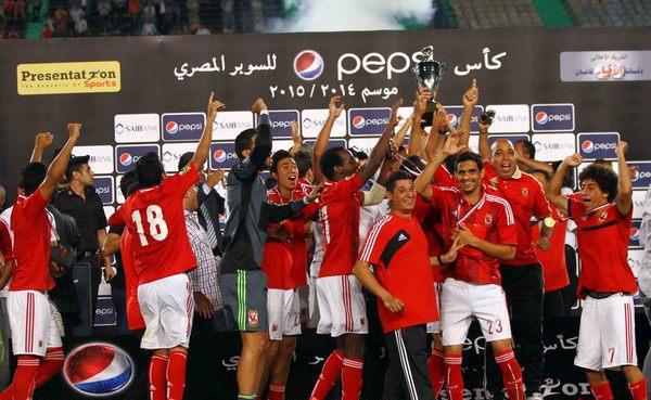Ahly Egyptian Super Cup 2014