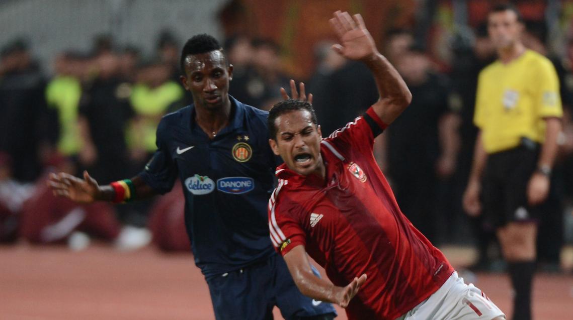 Walid Soliman Harrison Afful , ahly Espérance Sportive de Tunis