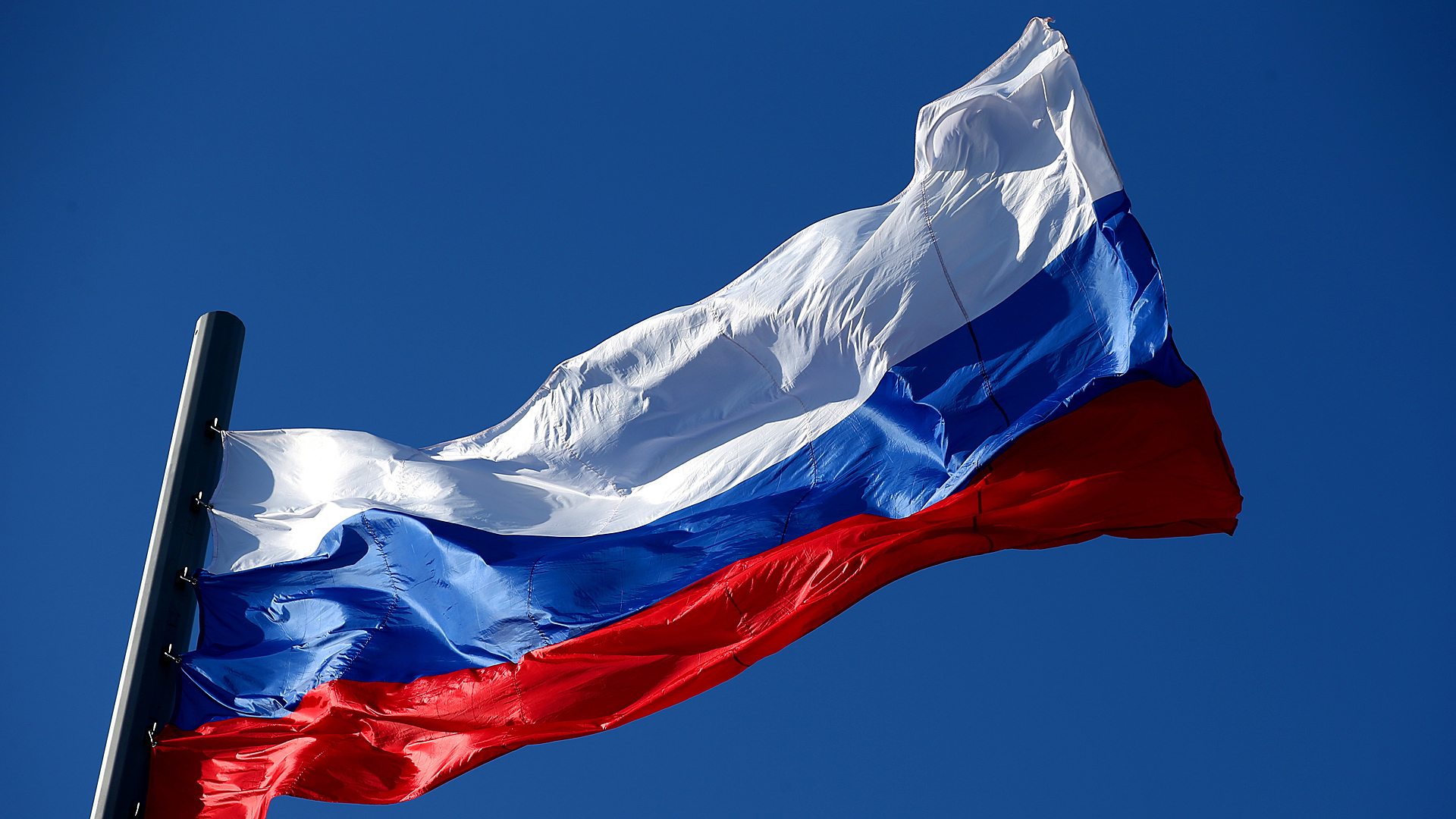 Russia Flagge 10092014
