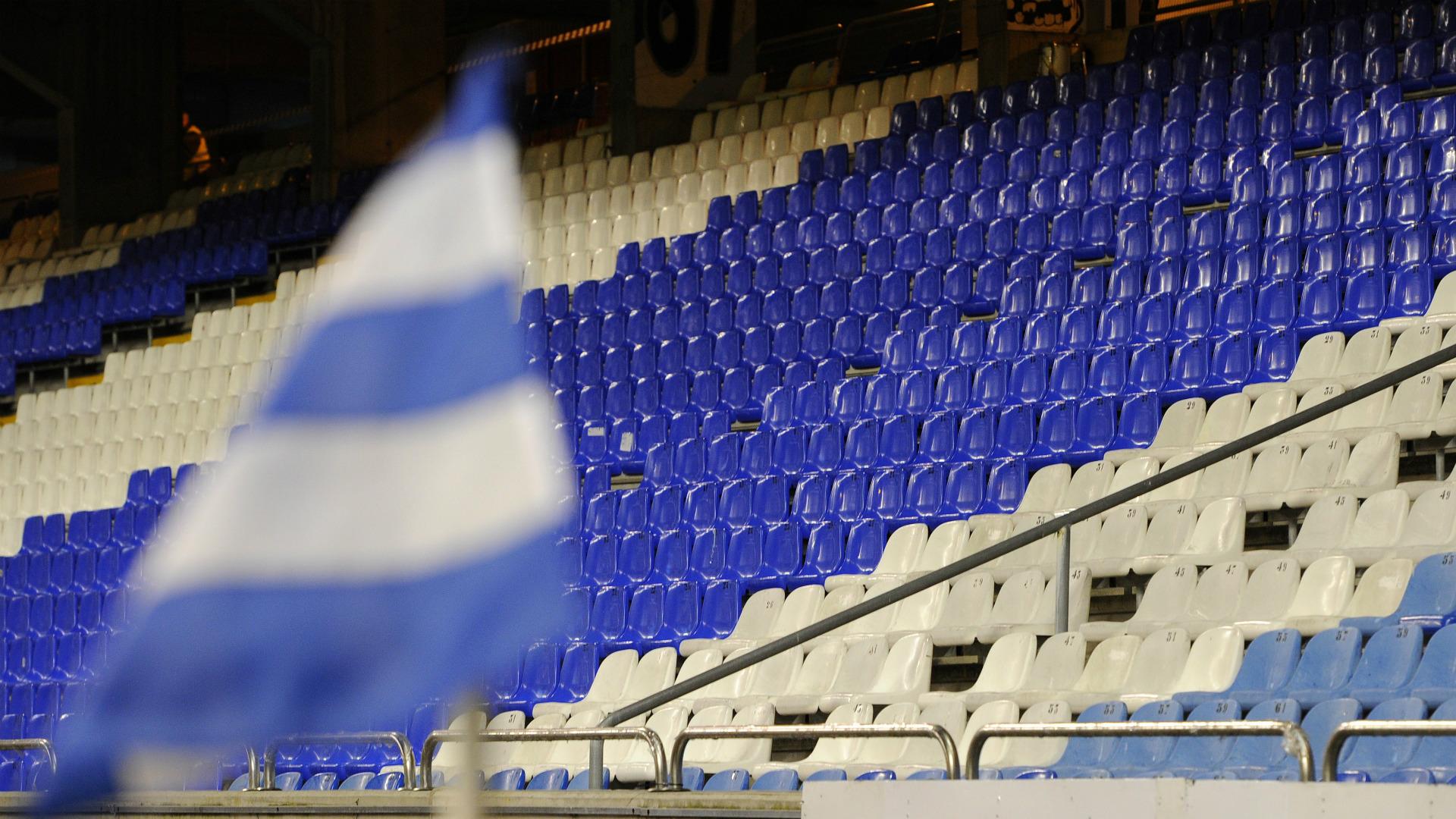 Riazor Blues Deportivo Coruna Malaga Copa del Rey 12032014