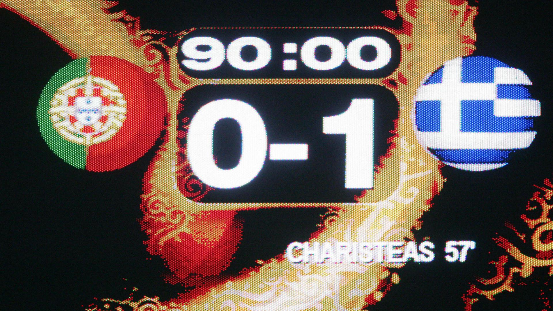 Gol Charisteas