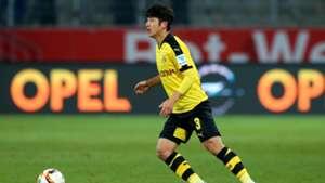Park Joo-Ho Borussia Dortmund