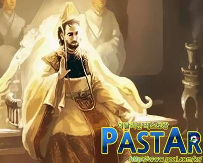 PASTAR 150605