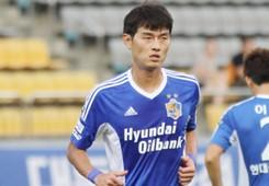 Yang Dong-Hyun Ulsan Hyundai