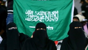 Gulf cup: Saudi Arabia Fans , Khaliji 21