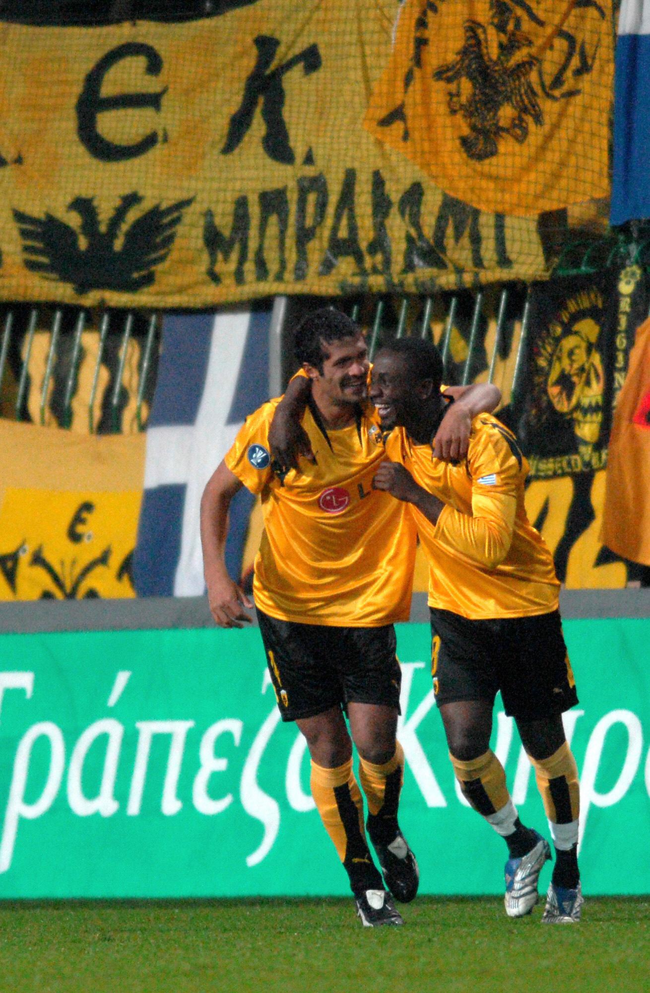 Tam Nsaliwa - AEK Athens