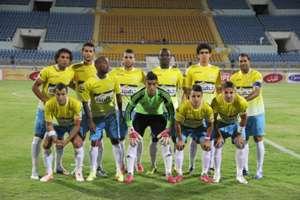 Al Ismaily
