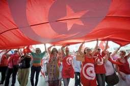 Tunisian Fans