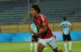 Amr Gamal- ahly