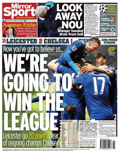 Daily Mirror backpage 15122015