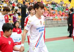 Lee Chang-Min Gyeongnam FC