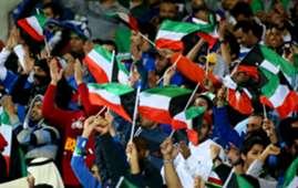 Gulf cup: Kuwait Fans , Khaliji 21