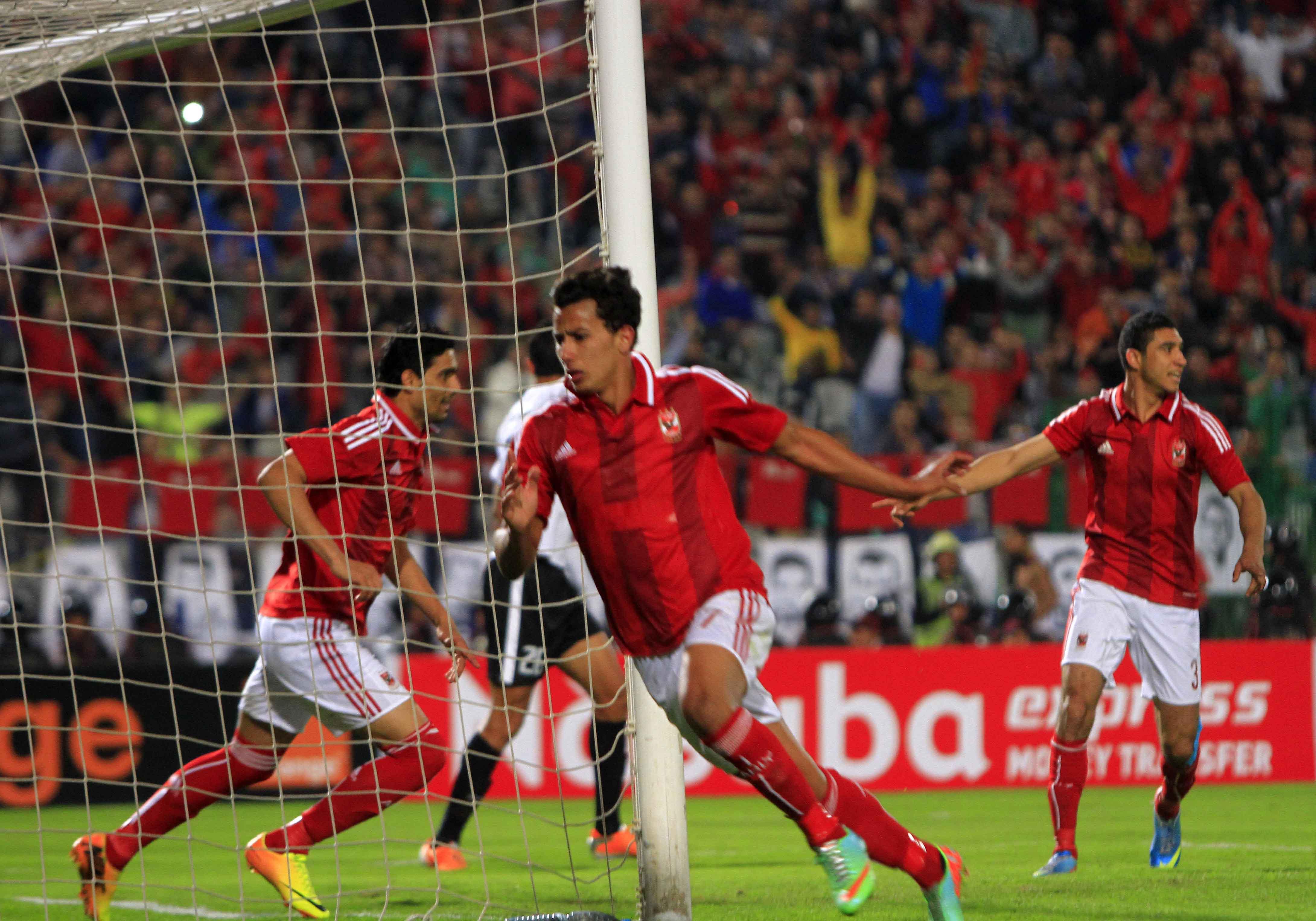 Amr gamal - Ahli - Sfaxien - African Super Cup