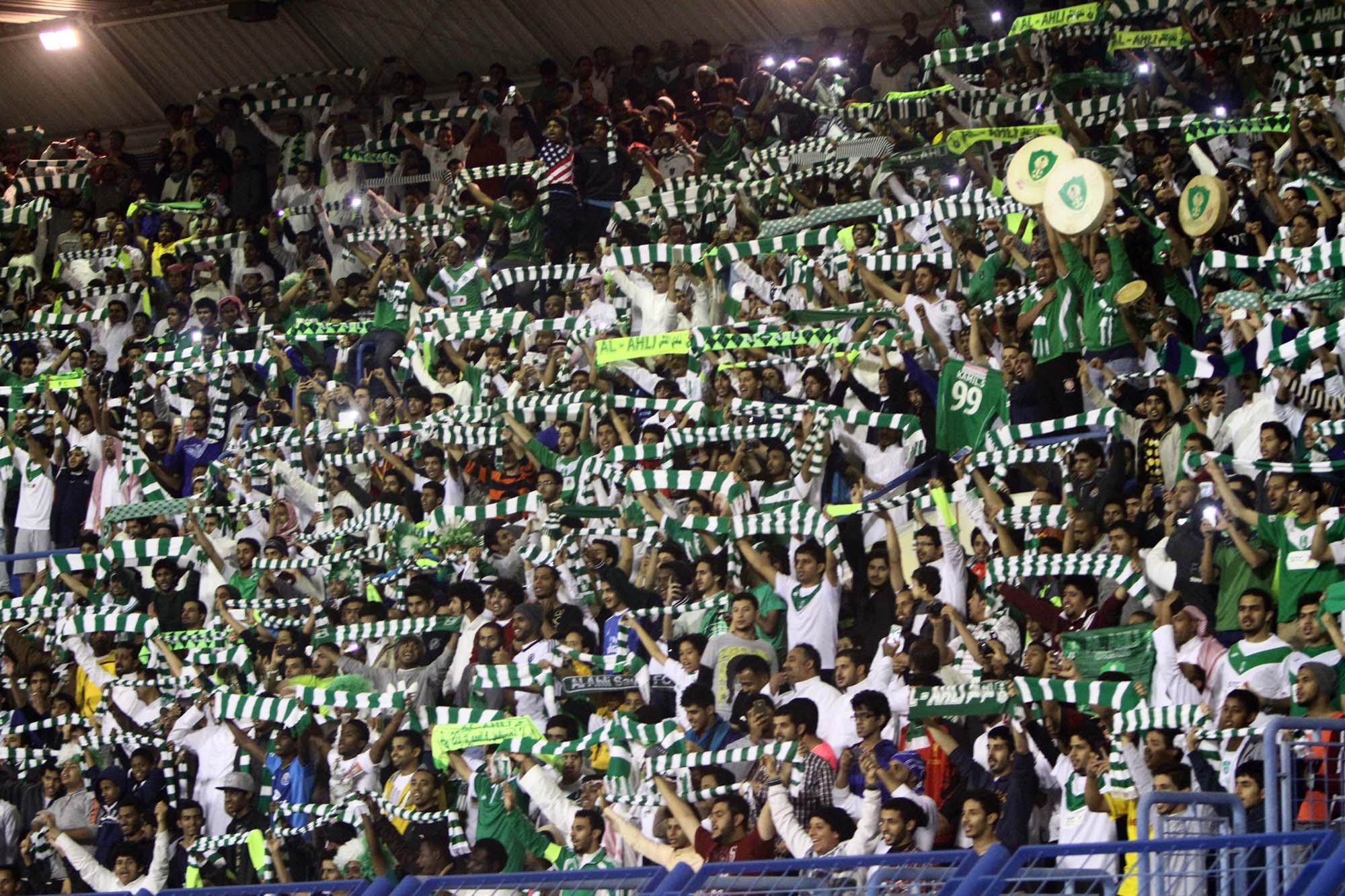 Al Ahli Saudi Fans