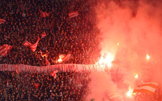 Red Star Belgrade fans
