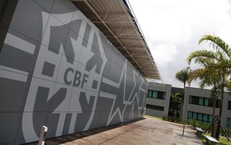 The CBF's Granja Comary training centre