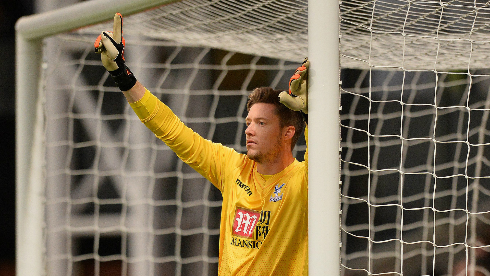 Team of the Weekend: Wayne Hennessey Crystal Palace