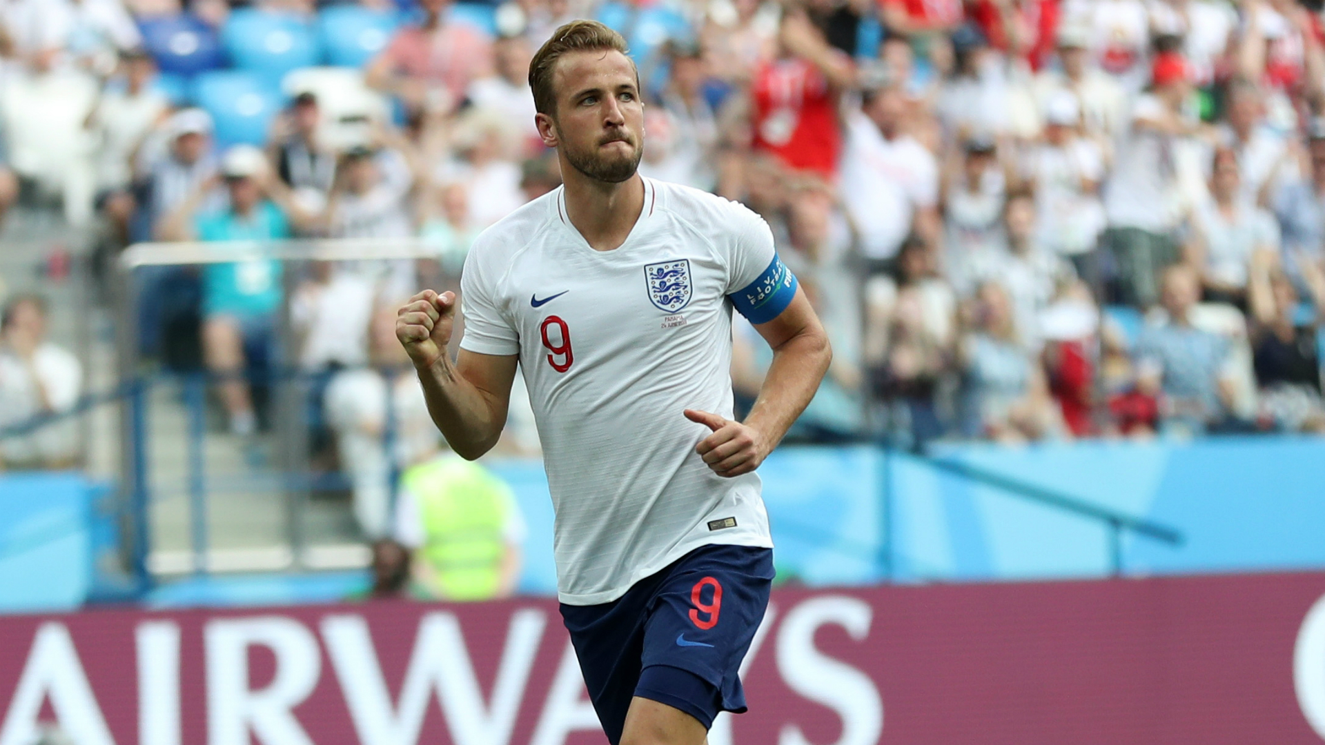 Why most Kenyans rate Harry Kane as best player in Russian Federation