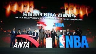 NBA Anta partnership