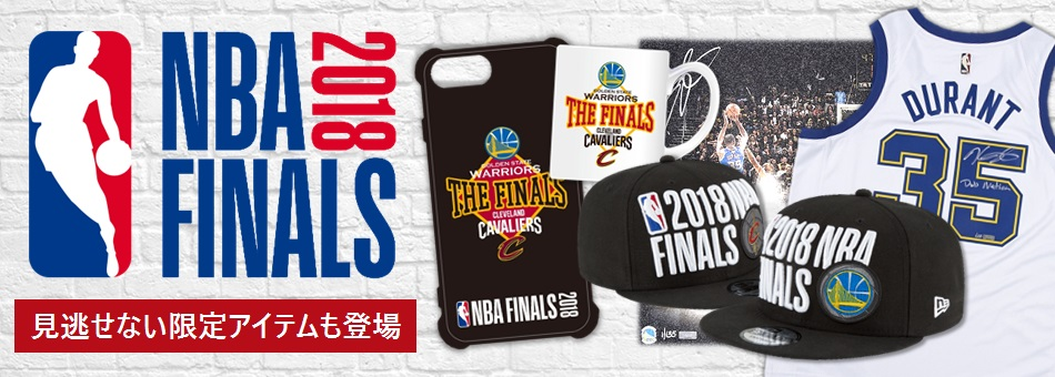 NBA FInals 2018 Rakuten