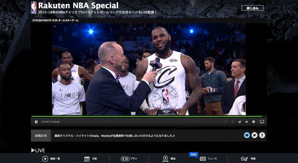 楽天TV Rakuten NBA Special 6